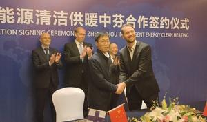 郑州智慧能源清洁供暖中芬合作签约
