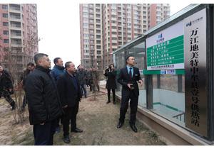 国家能源局领导在郑州召开清洁取暖建设及地热能综合利用研讨会现场到项目督导1