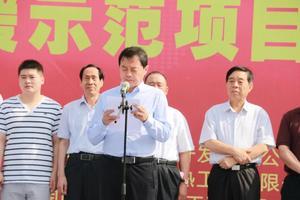 郑州清洁供暖示范项目开工仪式