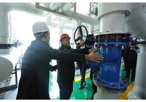 国家能源局领导在郑州召开清洁取暖建设及地热能综合利用研讨会现场到项目督导