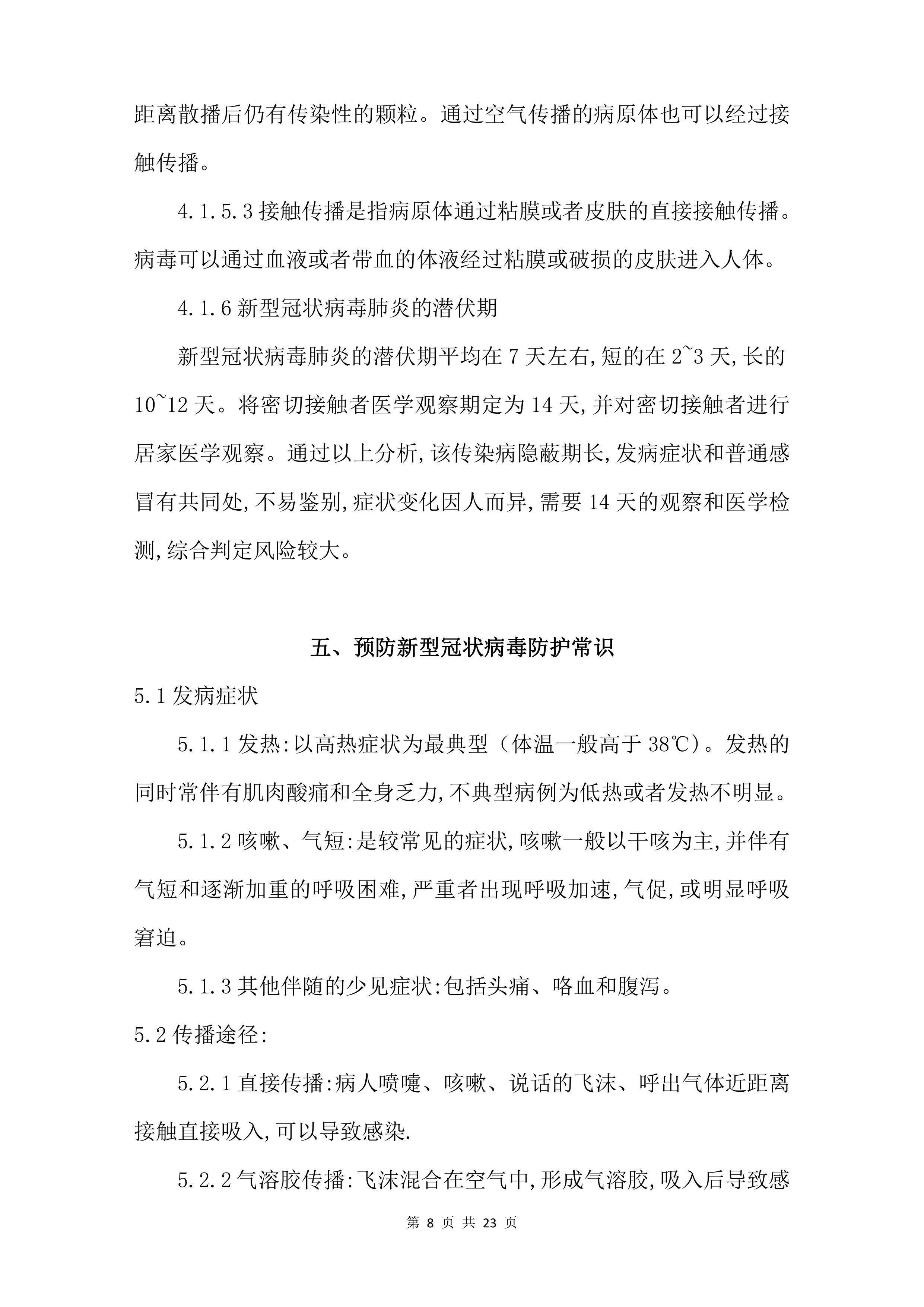第11頁.jpg