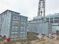 地美特瑞丽地热发电项目试验成功
