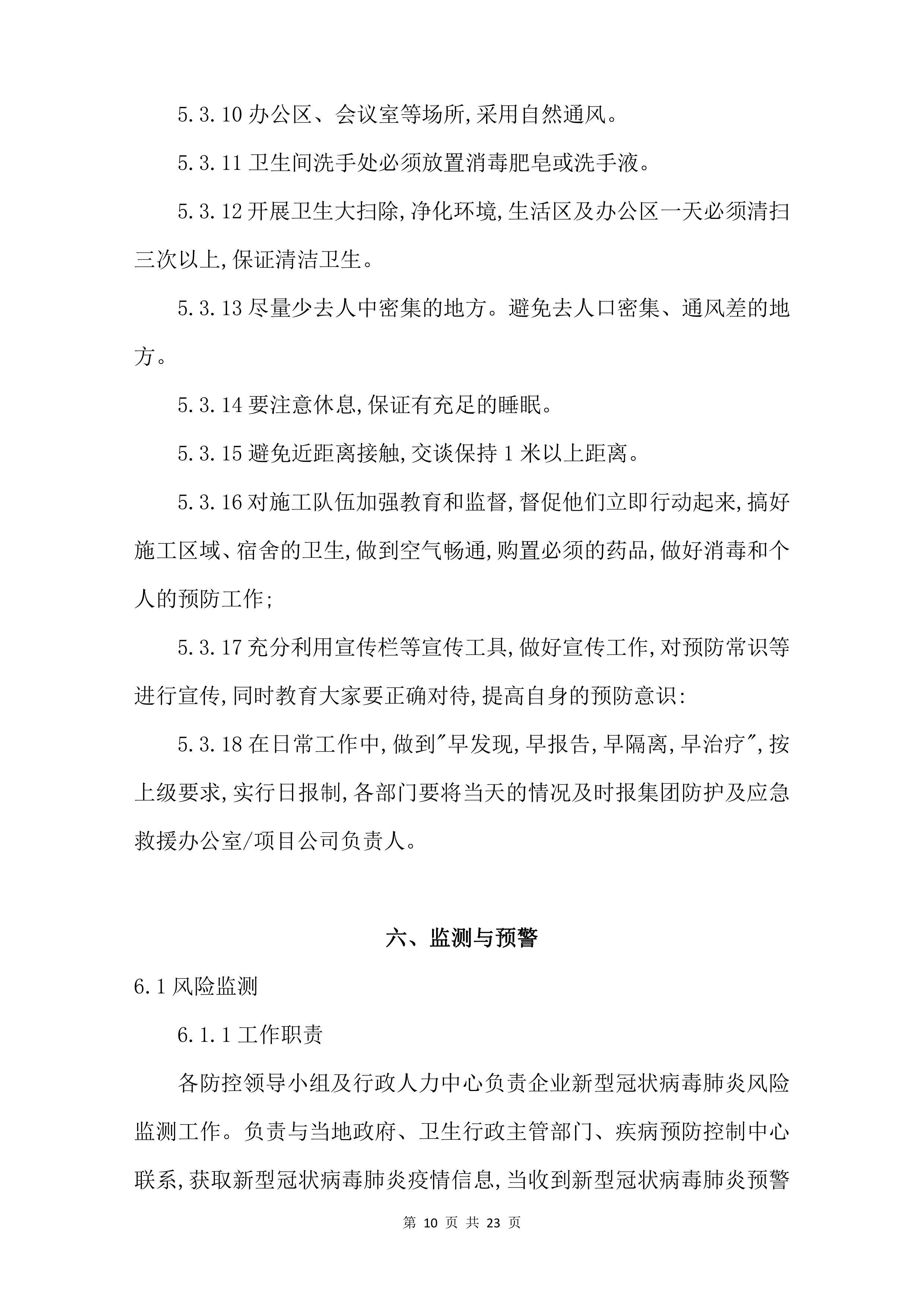 第13頁.jpg