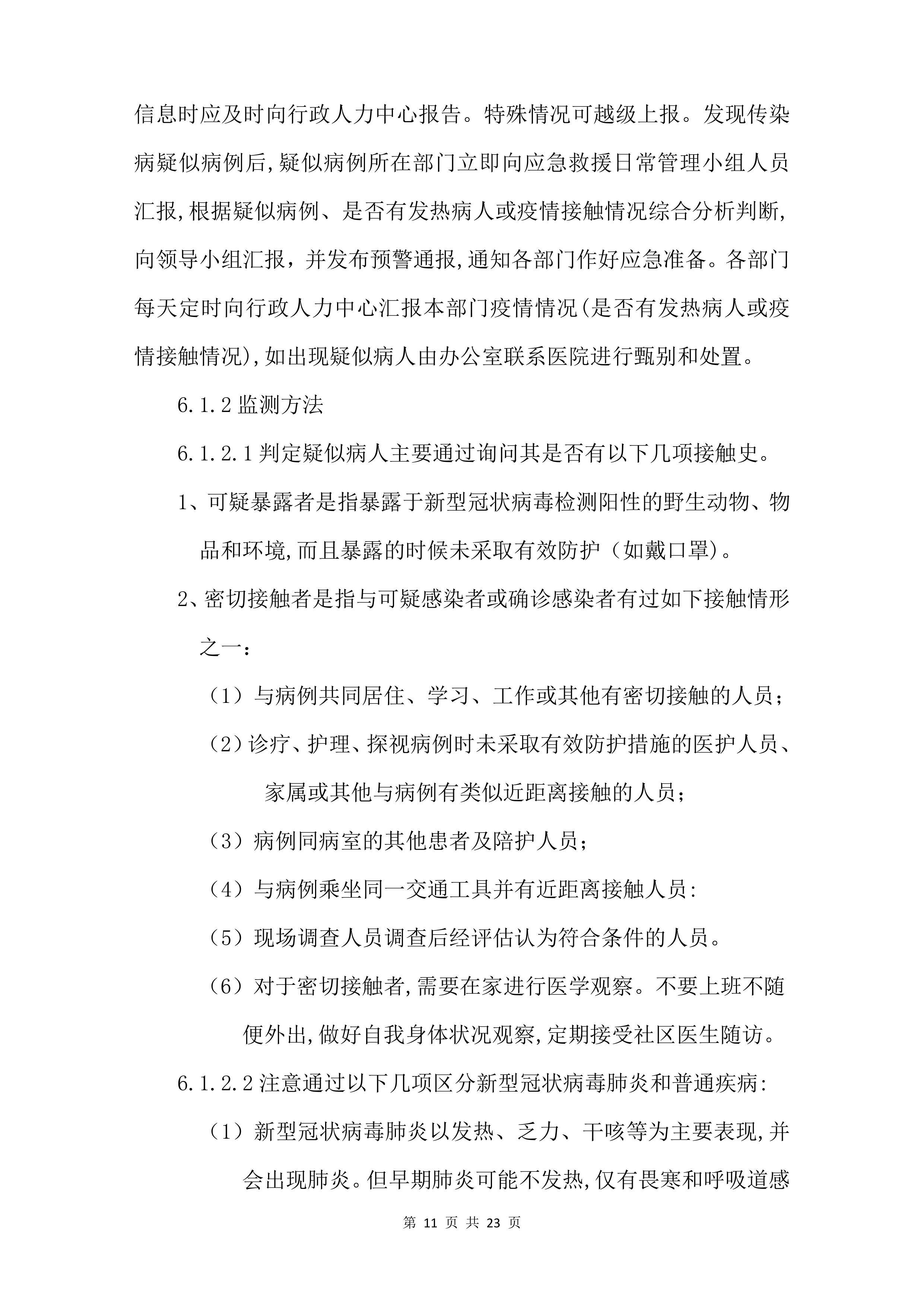 第14頁.jpg