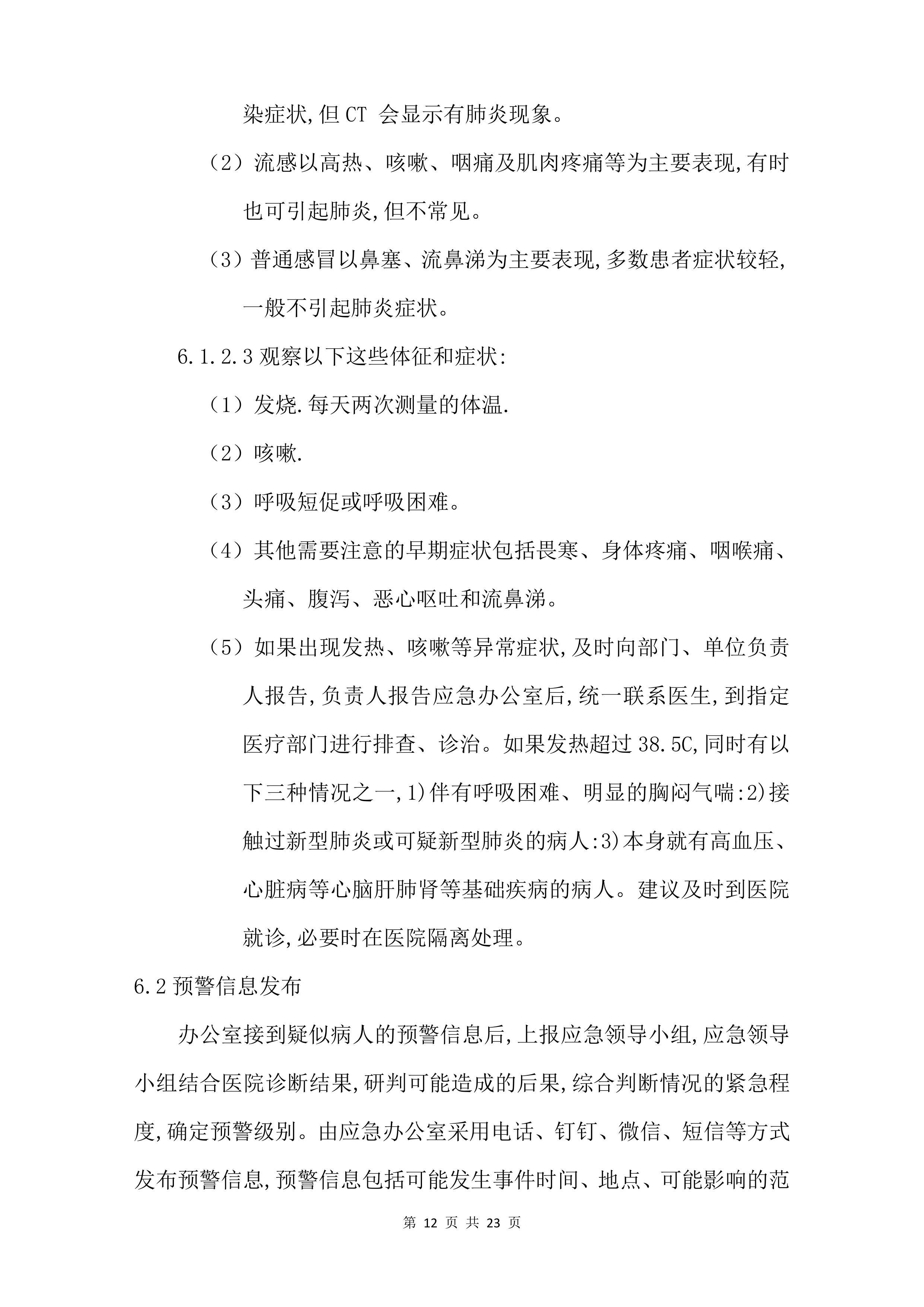 第15頁.jpg