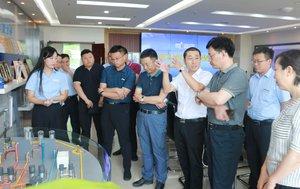 陕西省发改委领导考察学习亚博全站清洁取暖项目