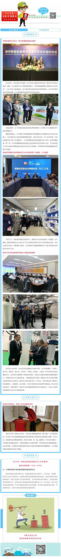 44周萬江周刊.png