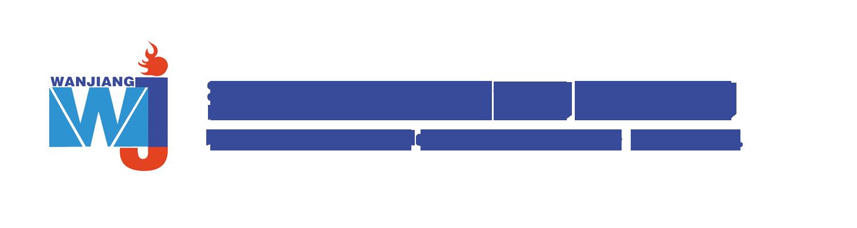 河南万江新能源集团有限公司