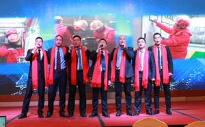 集团2019年会中员工节目表演
